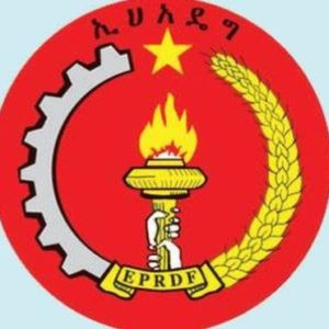 Thorny issue at EPRDF's meeting