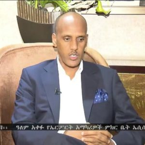 The Ethiopia's Somali region gets new president