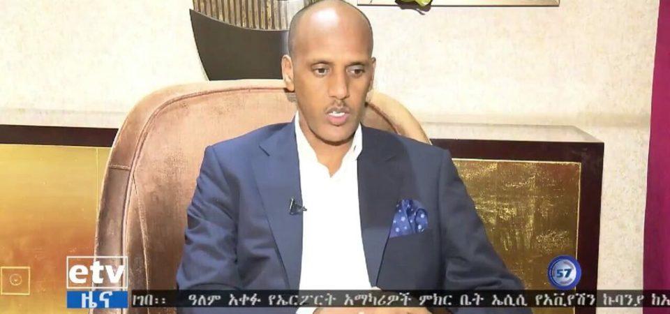 The Ethiopia's Somali region gets new president - Ethiopia