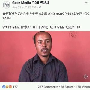 Website founder says he was threatened by Tigray regional state's security agents